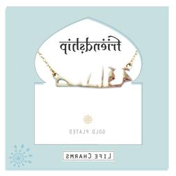 Arabic word mantra FRIENDSHIP gold plated Necklace & gift bo