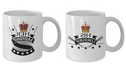 I Love My Lordship, I Love My Ladyship Couples Funny Coffee