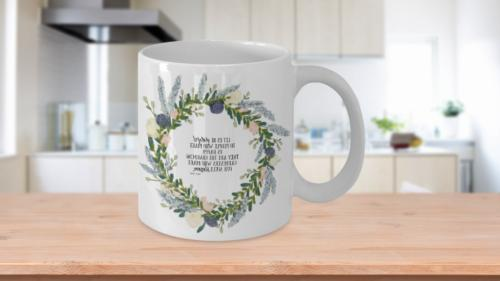 gift for her be grateful quote coffee