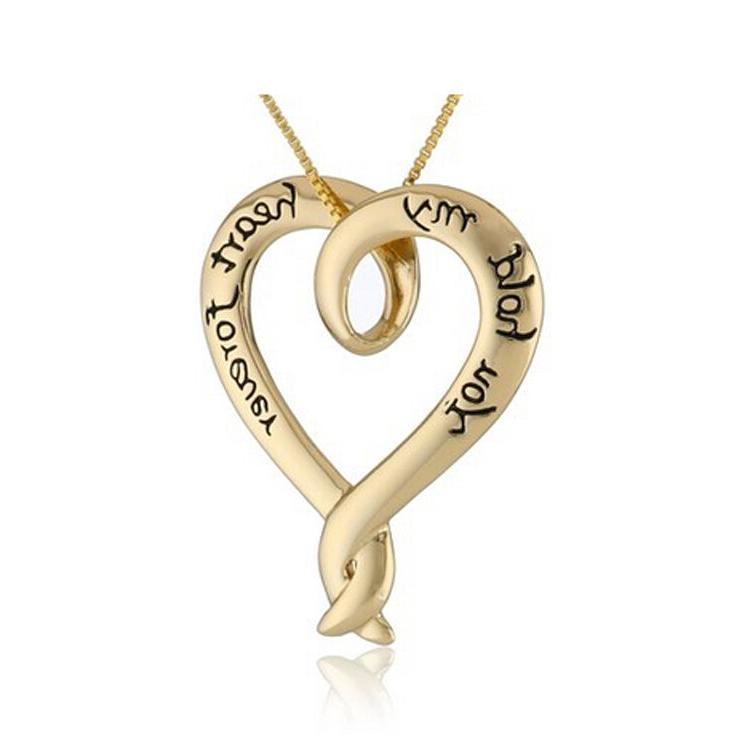 I Moon Valentine's Gift for Mom Pendant
